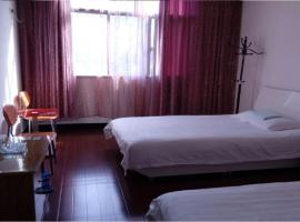 A picture of the hotel: Quan Yi Guest House