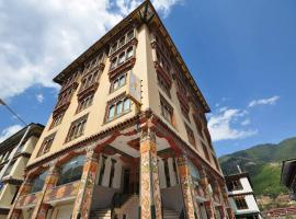 A picture of the hotel: Hotel Thimphu Tower