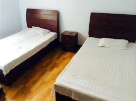 होटल की एक तस्वीर: Kemanyuan Inn