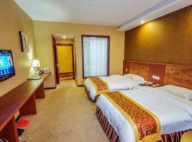 होटल की एक तस्वीर: Dingyue Business Inn