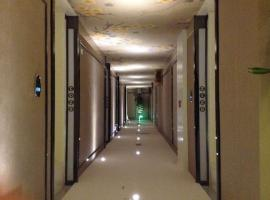 Hotel photo: Langui Yipin Hotel