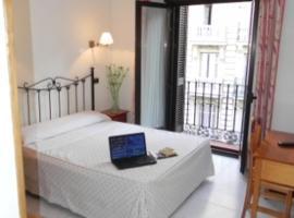 รูปภาพของโรงแรม: Hostal Ivor