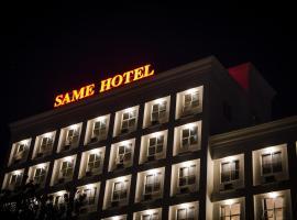 Hotel photo: SAME Hotel Malang