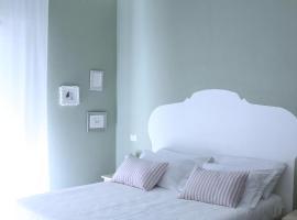 होटल की एक तस्वीर: B&B Nannalia