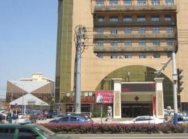 A picture of the hotel: Sendu Hotel