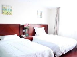 Hotel Photo: GreenTree Inn Henan Shangqiu Guide Road Business Hotel