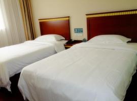 A picture of the hotel: GreenTree Inn Jiangsu Taizhou Taixin Wenchang Road Business Hotel