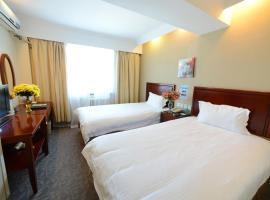 Hotel foto: GreenTree Inn Jiangsu Taizhou Taixing East Guoqing Road RT-Mart Business Hotel