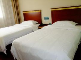 A picture of the hotel: GreenTree Inn Zhejiang Ningbo Yinxian Avenue Airport Road Business Hotel