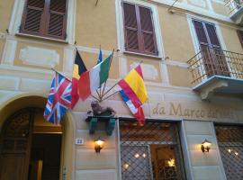 Hotel photo: Da Marco
