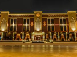 Hotel near Rijad