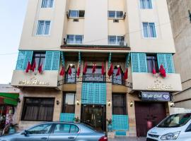 Hotel fotoğraf: Hotel Akouas