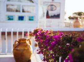 Hotel Photo: Il Giardino dell'Arte