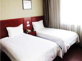 Hotel Photo: GreenTree Alliance ShanDong YanTai YingChun Street Green Homeland Hotel