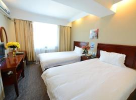 A picture of the hotel: GreenTree Inn HeNan LuoYang WangCheng Square Business Hotel