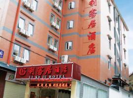 Hotel photo: Xiamen Likeju Hotel