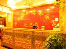 酒店照片: Tianyahaijiao Business Hotel
