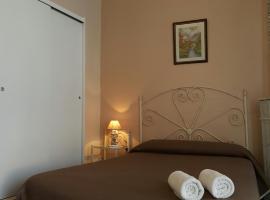 Хотел снимка: Pensión Riosol