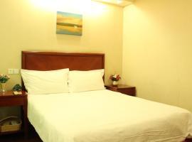 Hotel Photo: GreenTree Inn Shandong Laiwu Gangcheng Express Hotel