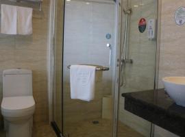 A picture of the hotel: GreenTree Inn JiangSu Zhenjiang Danyang East Gate Danjin Road Zhenxing Road Business Hotel