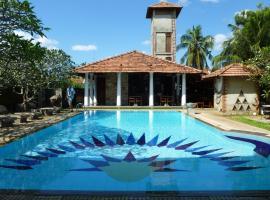 Hotel photo: Villa Araliya
