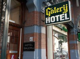 ホテル写真: Hotel Galerij