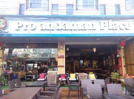 Hotel photo: Pro Andaman Place