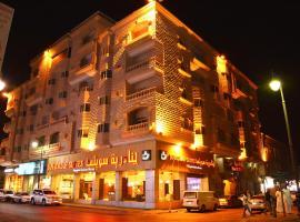 Hotel near Al-Chubar