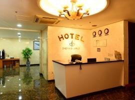 Hotel fotografie: Daeyang Hotel
