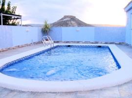 Фотография гостиницы: El Rincón De Resu