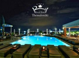 A picture of the hotel: Royal Hotel Thessaloniki