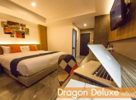 A picture of the hotel: Dragon River Avenue