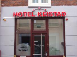 A picture of the hotel: Hotel Keistad