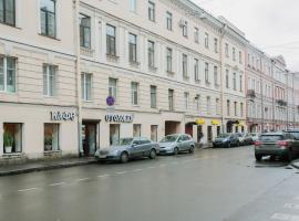 Hotel photo: Guest House u Lvinogo mostika