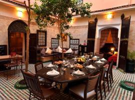 Hotel photo: La Maison Nomade
