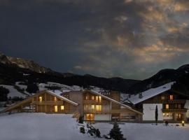 Hotel photo: Hotel Residence Hofstaett