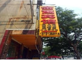 A picture of the hotel: Jin Yu Hotel