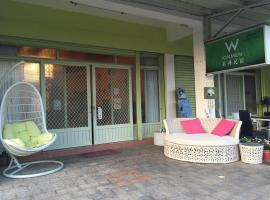 Hotel photo: W Guest House