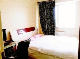 ホテル写真: Aidu Family Apartment