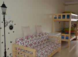 ホテル写真: Tangshan Tangtang Youth Hostel