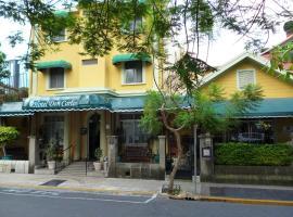 Hotel photo: Hotel Don Carlos