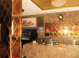 Hotel photo: Longxiang Business Hotel
