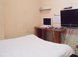 酒店照片: Hongyu Hotel