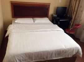 Hotel foto: Senlin Inn