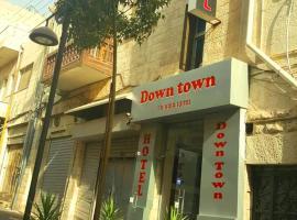 Hotel photo: Down Town Yahala Hotel