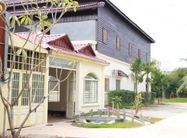 Hotel photo: Vary Angkor Guesthouse