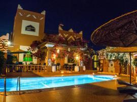 Hotel photo: Le Petit Riad
