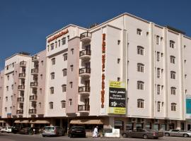 Хотел снимка: Delmon Hotel Apartments
