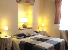 호텔 사진: Locanda Petrella