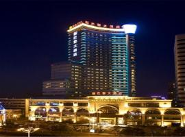 Foto do Hotel: New Paris Hotel Harbin